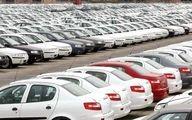 خودروهای فروش فوق العاده به موقع تحویل داده میشود؟