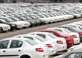 ۳ راهکار اصلاح بازار خودرو