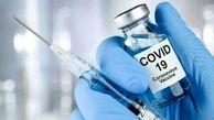 واکسیناسیون کرونا در آمریکا آغاز می شود + جزئیات