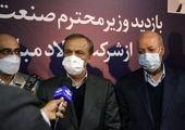 پیام تبریک مدیر عامل فولاد مبارکه به فاطمی امین وزیر صمت