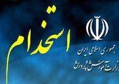 با شجاع ترین دختر ایران آشنا شوید! + عکس