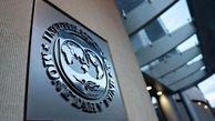 پرونده وام ایران از IMF به کجا رسید؟