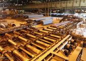 فوری / جشنواره و نمایشگاه ملی فولاد به تعویق افتاد