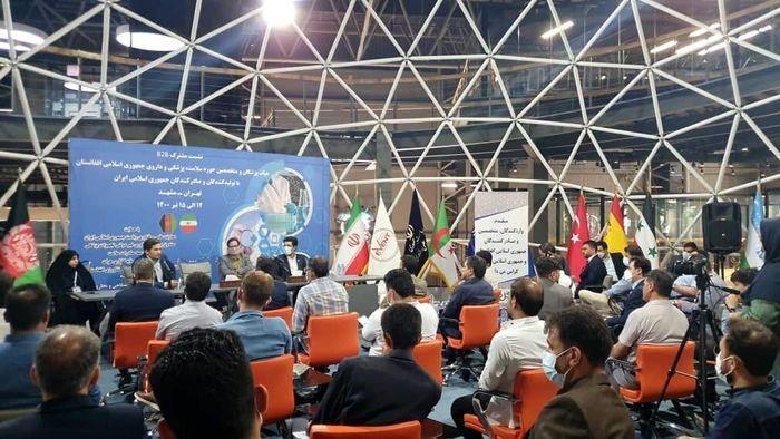 آغاز دوران نو در روابط تجاری تجهیزات پزشکی ایران و افغانستان