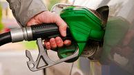 اتفاق عجیب و باورنکردنی درباره بنزین در ایران + جزئیات