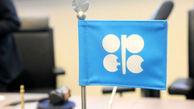 گذشت قیمت سبد نفتی اوپک از ۶۲ دلار