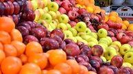 بازار پرنوسان میوه + آخرین قیمت موز و خیار