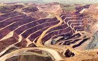 اهمیت برگزاری کنفرانس مهندسی معدن ایران
