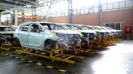 تنها گزینه ایران برای همکاری خودرویی