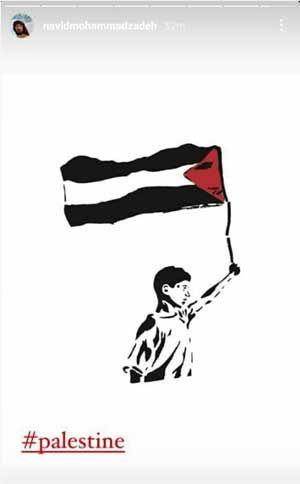 حمایت نوید محمدزاده از مردم فلسطین