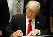 اورتاگوس: فشار حداکثری علیه ایران ادامه می یابد