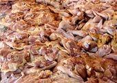 قیمت گوشت قرمز در بازار + جدول