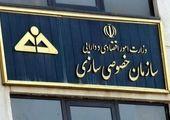 دستور رئیسی در بازنگری واگذاری شرکت کشت و صنعت مغان