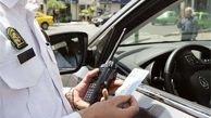 اعلام ممنوعیت پارک خودرو در محدوده مجلس