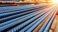 کاهش قیمت آهن آلات پرفروش در بازار + جدول