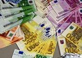 آخرین قیمت یورو اعلام شد (۹۹/۱۲/۲۶)