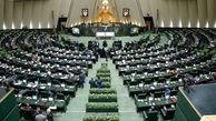 هاشمزایی: مجلس یازدهمیها خودی هستند!