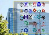 ایجاد دو سامانه جدید در شبکه بانکی کشور