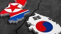 دو کره وارد جنگ شدند؟