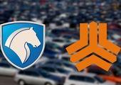 کدام خودروها در فروش جدید سایپا هستند؟