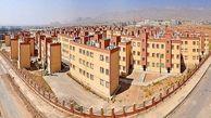 خبرهای خوب از مسکن مهر در روزهای پایانی دولت
