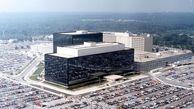جزئیات حمله به سازمان سیا آمریکا