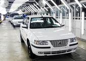قیمت انواع خودرو تویوتا در بازار + جدول