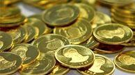 قیمت سکه بازهم کاهش یافت! + جزئیات