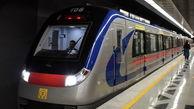 مترو در شهریورماه به ایستگاه برج میلاد می رسد