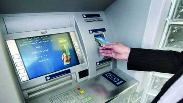 کارمزد خدمات بانکی افزایش مییابد + جدول
