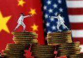 رقابت کرونایی یوآن چین و دلار آمریکا + فیلم