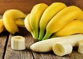 رکوردشکنی هویج+ آخرین قیمت میوه در بازار (۱۴۰۰/۵/۱۵)
