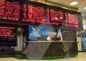 خبر خوش برای سهامداران ایران خودرو