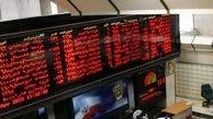 بانک مرکزی در قضیه بورس مظلوم واقع شد / بازنشسته ها سهام خریداری کنند!