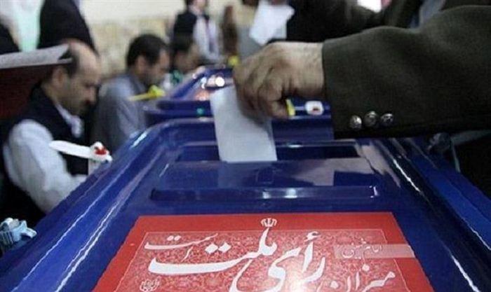 نتایج انتخابات امروز چه زمانی اعلام میشود؟