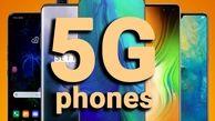قیمت پرفروش ترین گوشی های ۵G در بازار + جدول