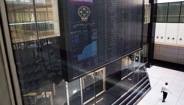 نمای پایانی معاملات امروز بازار سهام