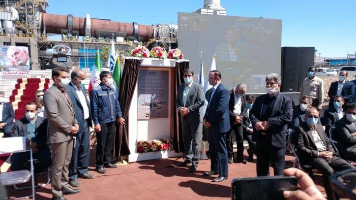 پروژه عظیم گندله سازی سه چاهون توسط رئیس جمهور افتتاح شد