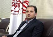 جی تکس ۲۰۲۰ میزبان ایرانی ها