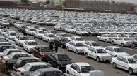 خرید خودرو با نصف قیمت از کارخانه شگرد جدید کلاهبرداران