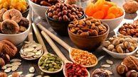 روش ضد عفونی کردن آجیل، شکلات و سبزیجات