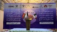 دروازه افغانستان به روی سرمایهگذاران ایرانی باز است