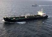 آمریکا با پول بنزین مصادره ای ایران چه کرد؟