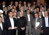 روایت جنجالی فائزه هاشمی از پیشنهاد احمدی نژاد
