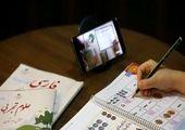 راهکار آموزش و پرورش برای کنترل ترافیک مصرفی «شاد»