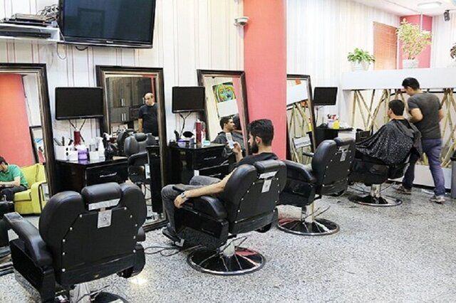 آرایشگاه های مردانه از شنبه تعطیل است؟