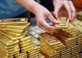 آخرین قیمت طلای دست دوم در بازار