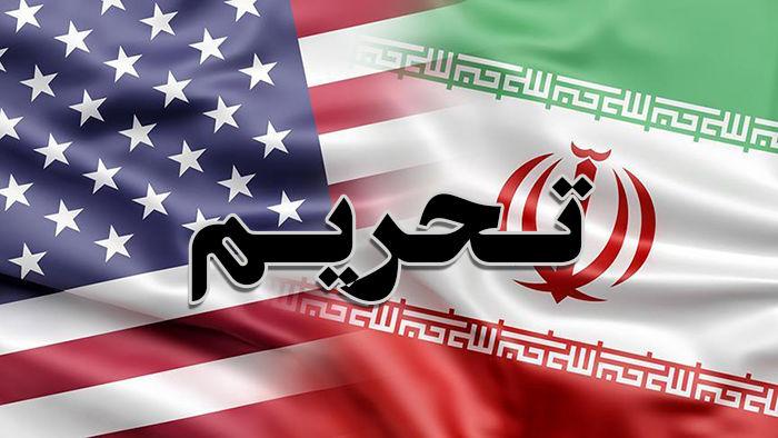 کاهش تحریم ها قبل از دیدار با مقامات ایرانی؟
