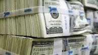 قیمت دلار در بازارهای مختلف (۱۴۰۰/۰۱/۲۸)