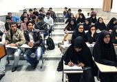 جزییات جدید درباره ثبت نام دانشگاه ها